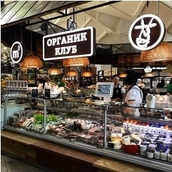фото магазина M2 Даниловский рынок